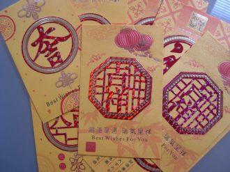 Blog mariage quy n et nicolas mariage le 28 juillet 2007 - 55 ans de mariage noce de quoi ...